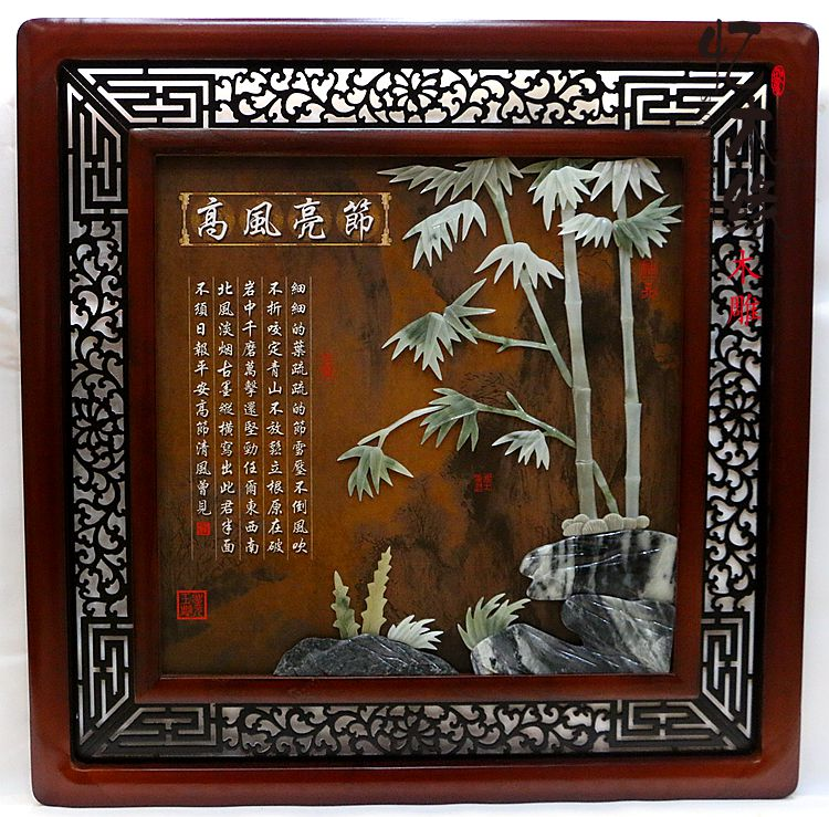 Jade carvings, sofa, backdrop, decorative painting, relief, jade painting, entrance, study, corridor, living room, murals, Chine цена