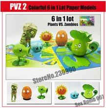 """Juego """"Plants vs Zombies"""" 5 plantas + 1 Zombie 3D Modelos de Kits Para Los Niños de Los Adultos Personaje de Dibujos Animados De Papel Modelo de Papel Juguetes De Hobby"""