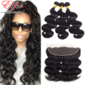 Queen Weave Beauty Hair Products Brazilian body Wave Hair Bundles With Full Lace Frontal Closure Free Middle 3 Part Rosa Hair