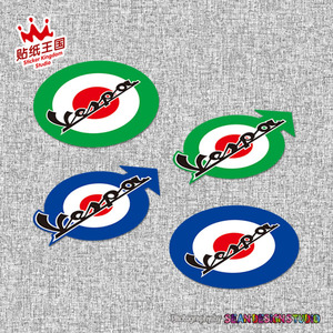 Для PIAGGIO Vespa 946 GTS250 300 SPRINT PRIMAVERA 150 Italia UK шлем с флагом наклейка на мотоцикл наклейка Водонепроницаемая 20