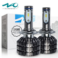 NAO H7 Прокат СВЕТОДИОДНЫХ Фар Безвентиляторный дизайн 3 года Гарантии 6500 К Белыми Лампочками 50 Вт 6000 Люмен Комплект Подключи и играй # V5