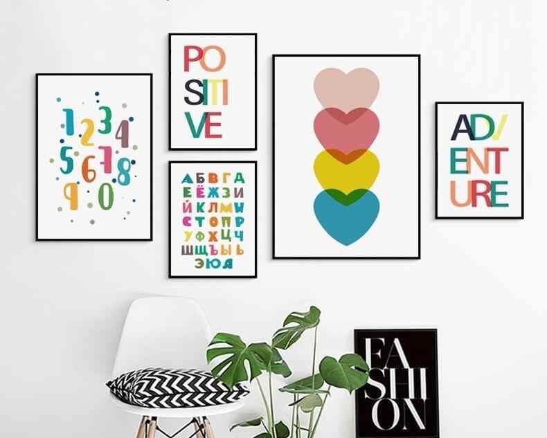 Lienzo Pintura Números Del Alfabeto Ruso Frase Motivadora