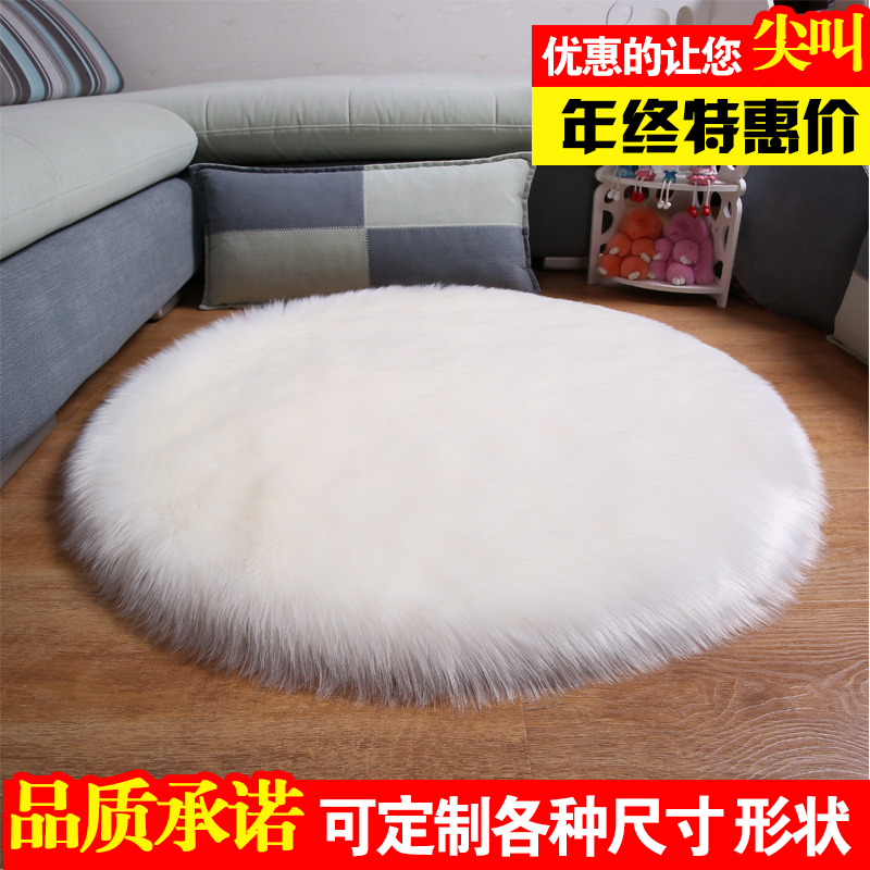 Bedroom Catalogues Will Be Sent Upon Request Coffee Table Hanging Basket Living Room Oval Carpet Computer Chair Imitation Wool Floor Mat