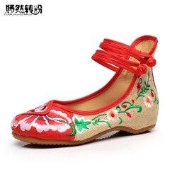 Nouveau Arrivent Vieux Pékin Tissu Broderie Femmes Chaussures Appartements Chinois Mary Janes de Marche Occasionnels De Danse Doux Chaussures Femme Plus La Taille 41