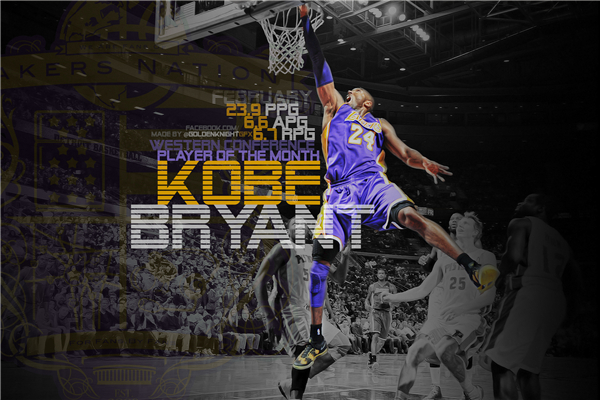 Decorative Kobe Bryant Posters Slam Dunk Stickers Custom Canvas NBA Basketball Wallpaper Kids Wall Sticker Home Decor #P1357#