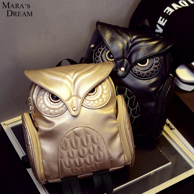 Mara's Dream 2018 Fashion Gothic Bag Women Backpacks Owl Stylish Cool Black Zipper High Quality PU Leather Women Bags