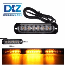 12V-24V 6LED White/yellow Ultra Slim LED Strode Light signal Police Flashing Lightbar  Side Lights for Car / motorcycle truck