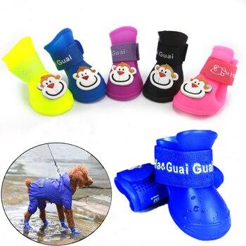 Pet Dog Shoes Waterproof Anti-slip Dog Shoes