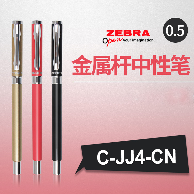top 10 cn zebra ideas and get free shipping - i5kb4fnf