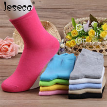 Korean Candy Solid Female Socks Pink Blue Yellow Green Red Cotton Women Ankle Hose Students Girls Casual Colorful Socks Kawaii(China)