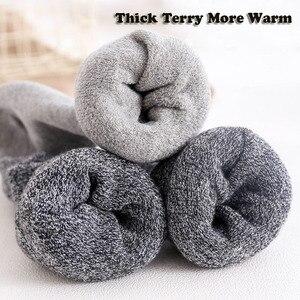 Image 2 - 6 шт. = 3 пары, мужские зимние теплые махровые носки до колен
