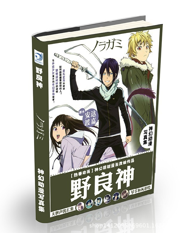 Anime Noragami Yato Hiyori Iki Yukine Art Book Fanart Catalog Brochure Illustrations Artbook Album Pictures Birthday Gift New