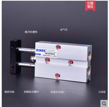 Free Shipping 32mm Bore 10/15/20/25/30/35/40/45/50/60/70/75/80/90/100/125/150mm Stroke TN Type Magnetic Pneumatic Air Cylinder tn 25 35 two axis double bar cylinder cylinder tn type 25mm bore 35mm stroke double action pneumatic air cylinder