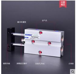 Alésage de 32mm 10/15/20/25/30/35/40/45/50/60/70/75/80/90/100/125/150mm, livraison gratuite cylindre à Air pneumatique magnétique de Type TN