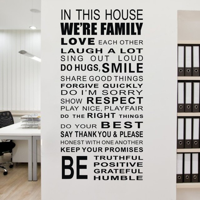 In This House We Are Family Wall Inspirational Quotes Decals Motto