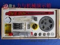 힘 및 기계 데모 박스 과학 실험 장비 역학 교육 장비
