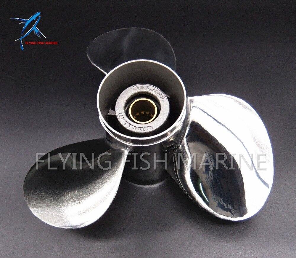 Hélice en acier inoxydable 11 1/8x13-G pour Yamaha 40hp 50hp Moteur Hors-Bord 11 1/8x13-G