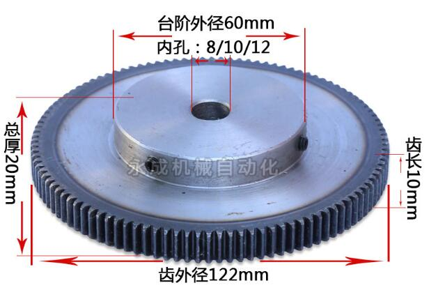 1pc Spur Gear pinion 120T 1 mod gear rack 120 teeth bore 8mm 10mm 12mm spur gear precision 45 steel cnc and pinion märklin katalog spur z