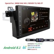 2G + 16G Android 8.1 Autoradio Lettore multimediale di Navigazione GPS Bluetooth WiFi 1din Autoradio Audio Stereo Per BMW M3 E46 DAB + TPMS
