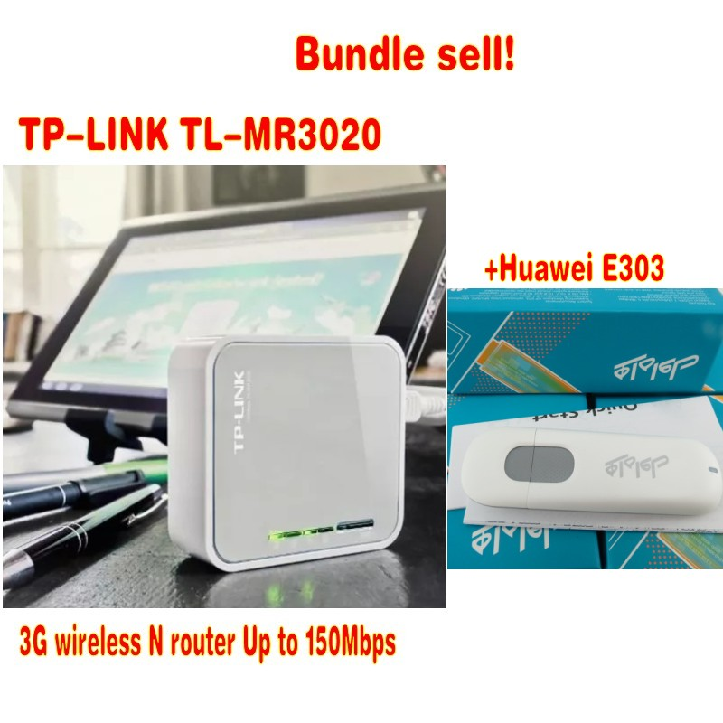 Unlocked Huawei E303 3G USB Stick +TP-Link tl-mr3020 Wireless N router rdx100n60 to 220f