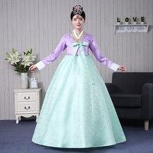 Новинка, фиолетовая куртка, зеленая юбка, белая традиционная корейская одежда с длинным рукавом, корейский национальный костюм ханбок для сцены