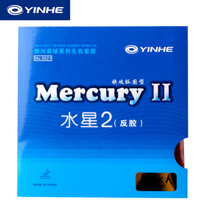 2 Pcs/lot YINHE Mercury II 2 Tennis de Table en caoutchouc (collant, attaque rapide)