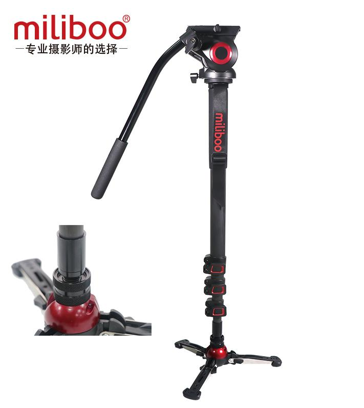 Miliboo MTT705BS Carbon Aluminio Fiber Portable Fluid Head Camera Monopod For Camcorder/DSLR Stand