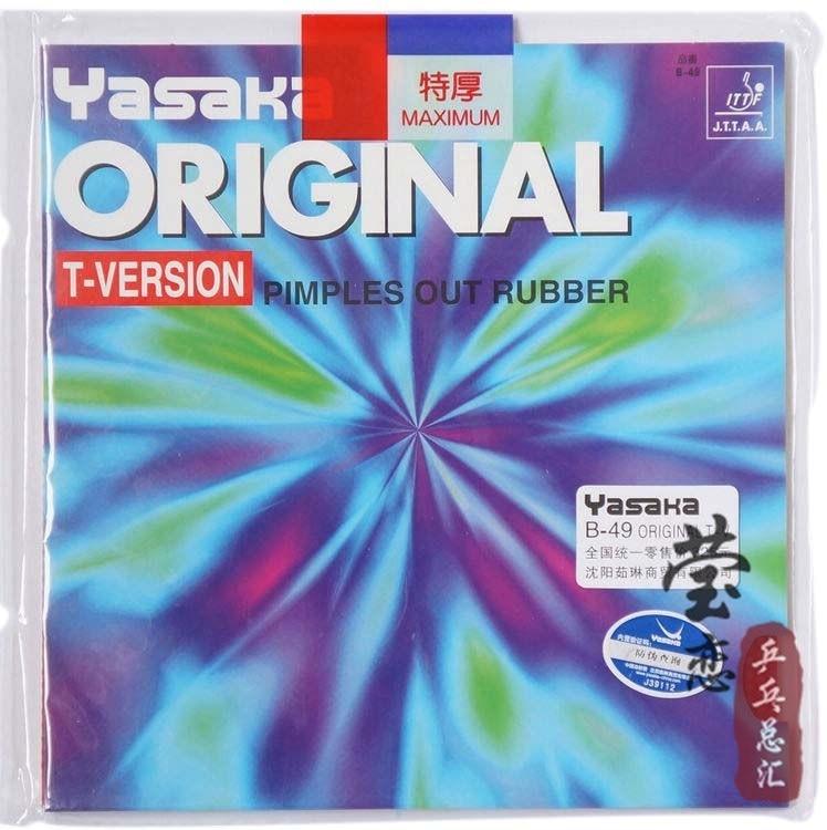 Original Yasaka Original T-Version bordtennis gummi B-49 bordtennisracket yasaka gummi pingpong gummi finnar i