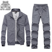 2017 Autumn New Arrival Men S Sets Casual 2 Pcs Long Sleeve Men S Brand Clothes