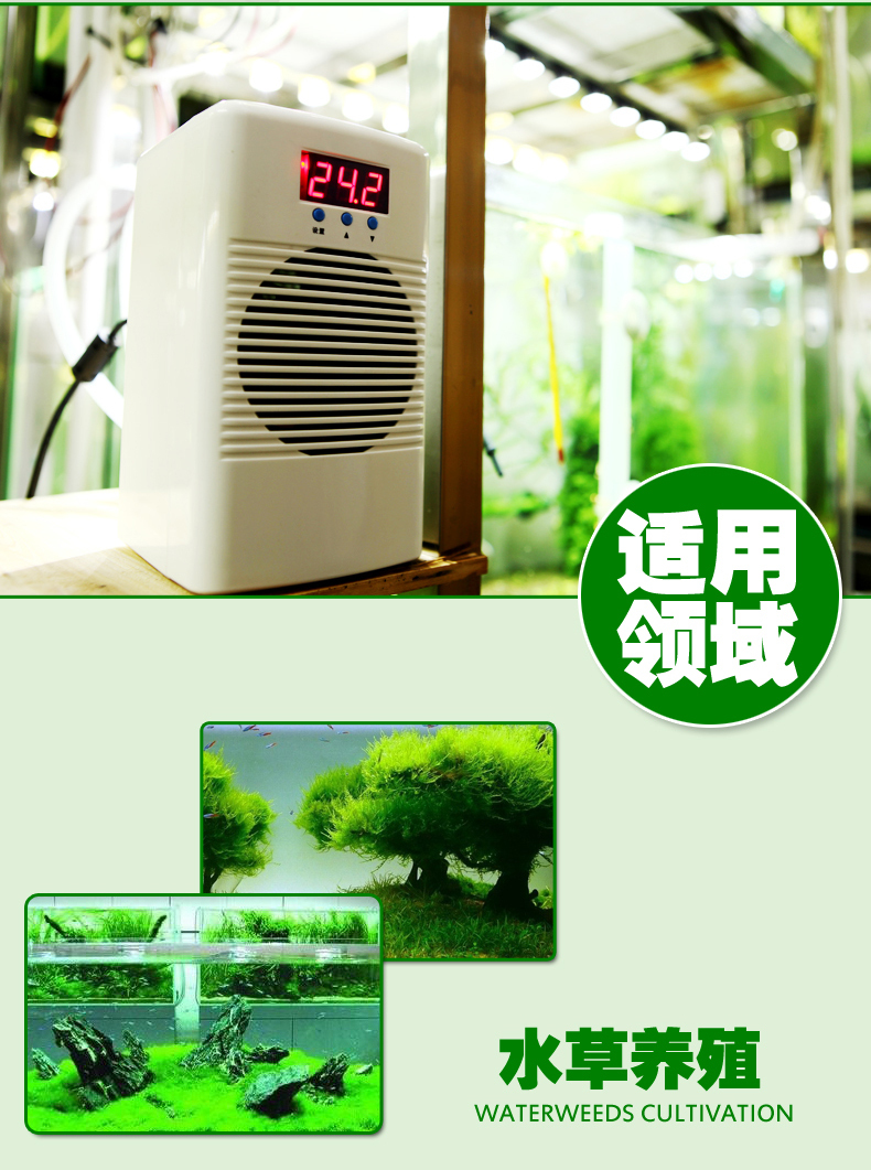 Popular mini aquarium chiller buy cheap mini aquarium for Fish tank water cooler