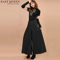 Flare Pants Women 2017 Autumn Winter Wide Leg Pants Elegant Office Lady Divided Skirt Large Size