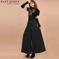 Flare Pants Women 2017 Autumn Winter Wide Leg Pants Elegant Office Lady Divided Skirt Large Size