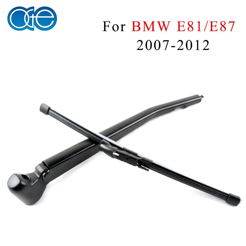 BMW 1 E81//E82//E87//E88  2004-2011 Rear Window Windshield Wiper Arm Blade