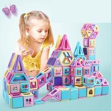 258pcs pink block magnetic designer building set model and construction toy plastic magnetic block educational toy for kids цена