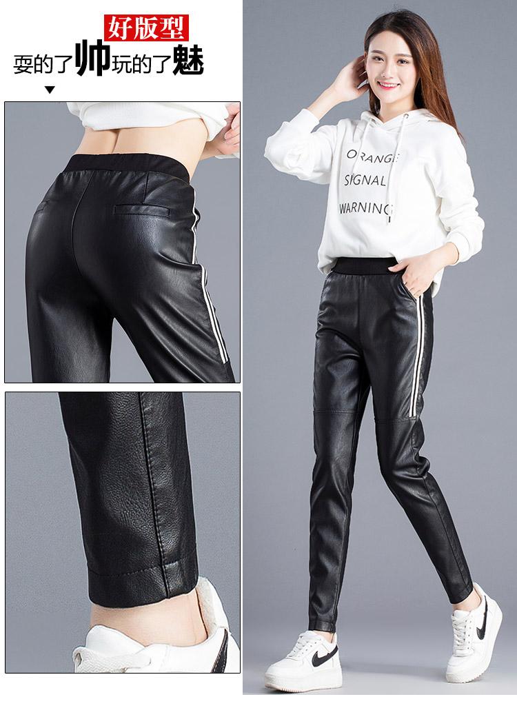 Woman's United Pants Fashion 37