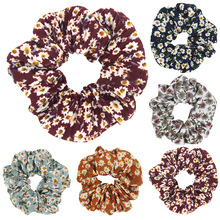 Sale Flower Print Hair Rope Headbands Womens Scrunchies Gifts Elastic Soft 4 Colors AccessoriesPonytail 1PC Small Floral