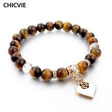 Женский браслет из натурального камня chicvie Золотое сердце