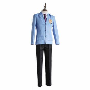 Brdwn桜蘭高校ホスト部メンズキングコスプレ衣装学校制服スーツ(トップ+シャツ+ネクタイ+パンツ) - DISCOUNT ITEM  10% OFF ノベルティ & 特殊用途