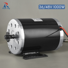 1000W DC 48V 36V UNITEMOTOR MY1020 High Speed Brush DC Motor Electric Trike Bicycle Scooter Motor Reverse Direction Gear Motor