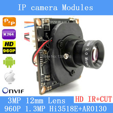1.3 Megapixel IP Camera Module Board 960P CCTV Camera IP Chip Board 3MP 12mm Lens Mobile Phone View