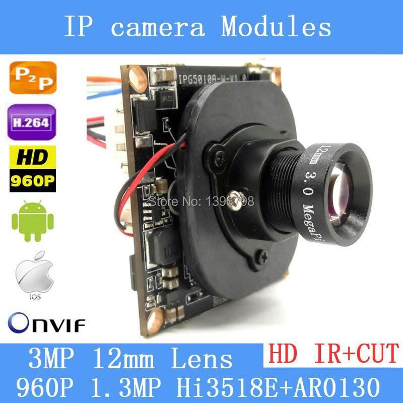PU Aimetis 1 3 Megapixel IP Camera Module Board 960P CCTV Camera IP Chip Board 3MP