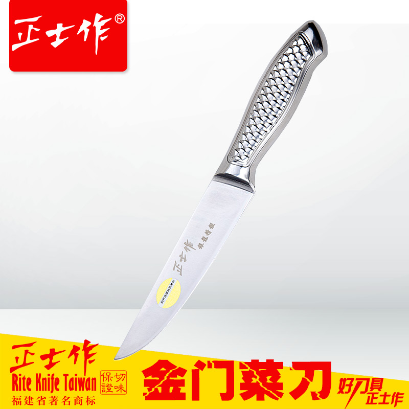 Stainless steel Kitchen font b Knives b font Cooking Tools Paring font b knife b font