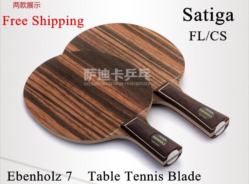 ФОТО  Ebony-SEVEN (Ebony-7) Table Tennis Blade table tennis rackets ping pong long handle shakehand free shipping