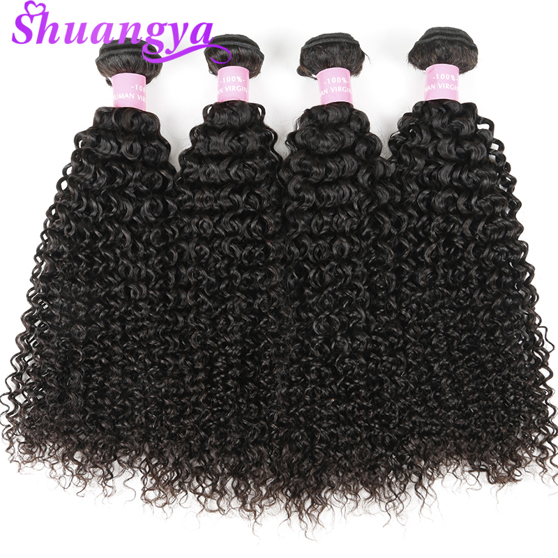 4 Bundles Brazilian Afro Kinky Curly Hair 8-28 Inch 100% Human Hair Weave Bundles Natural Color Shuangya Remy Hair Extensions