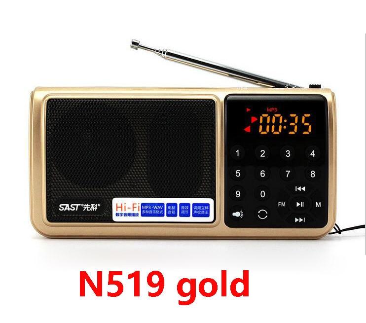 Цвет: n519 золото