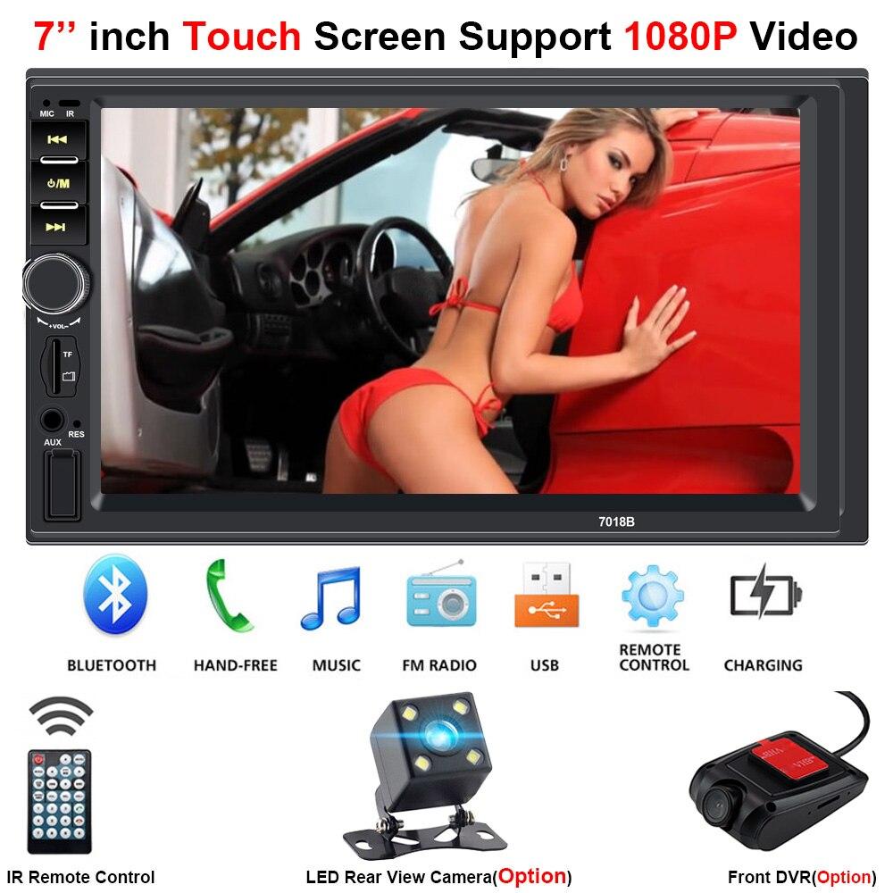 Multimedia font b Car b font 2 Din Central Multimidia DVR Front Rear Camera 2Din 7