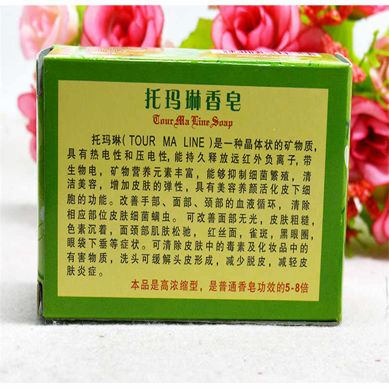 Savons puissant dissolvant d'acné! 100% pur savon à l'huile essentielle d'arbre à thé traitement de l'acné et enlever le savon de soin du visage de pores de rétrécissement de buccin