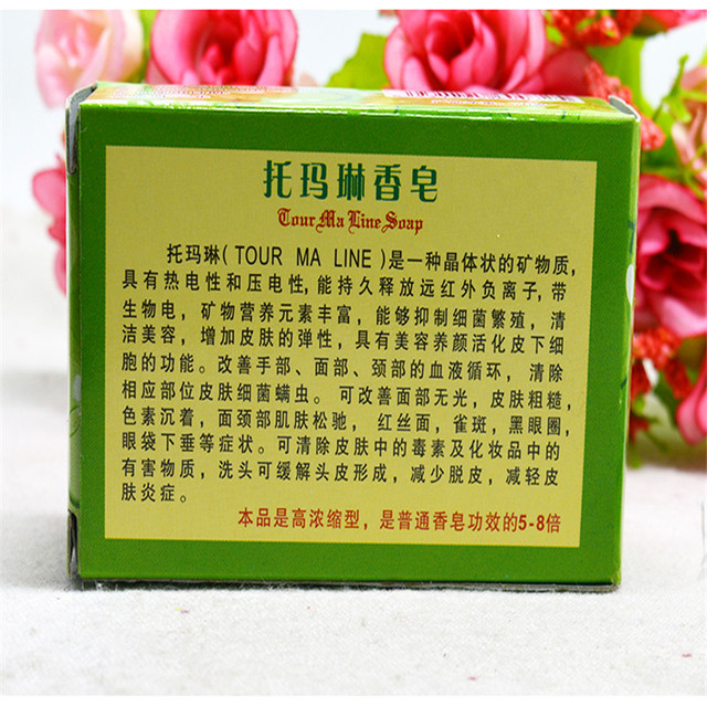 Soaps powerful acne remover! 100% Pure tea tree essential oil soap acne treatment and Remove whelk shrink pore face care soap 2