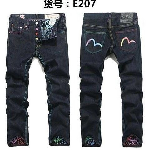 New Arrival Authentic Evisu Trend Fashion Men Pants Jeans Straight Print Leisure Printing Mid Waist Top Quality Men's Trousers