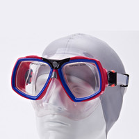 Children's swimming goggles goggles snorkeling mask mirror Training diving glasses